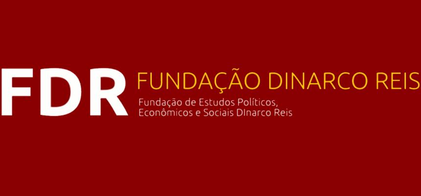 logo_dinarco_reis_1170x530
